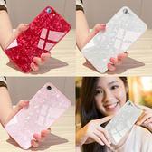 雙十一返場促銷蘋果6s手機殼iPhone6硅膠6plus新款女潮7玻璃殼8p防摔六s仙女貝殼