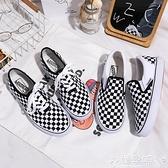 帆布鞋尤萬斯黑白棋盤格帆布鞋男韓版潮流百搭板鞋一腳蹬夏季低幫懶人鞋 嬡孕哺 新品