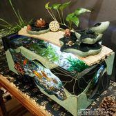 聖誕禮物擺件開業禮品招財水景噴泉流水擺件魚缸養魚 LX