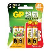 GP超霸 特強鹼性電池 3號 (2+2)【康鄰超市】