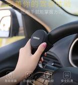 汽車方向盤助力球旋轉省力帶軸承輔助轉向器—聖誕交換禮物