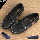 女款 MIT製造 質感皮簡約百搭休閒平底鞋 豆豆鞋 59鞋廊