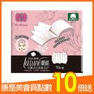 蘭韻可撕式化妝棉70片(加大尺寸)【康是美】