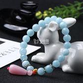 手鍊 S海藍寶手鏈 天然手串 水晶飾品單圈圓珠手飾手鏈女天然海藍寶手鍊 卡菲婭