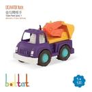 【美國 B.Toys 感統玩具】VE1005Z 金勾臂怪手_WW系列