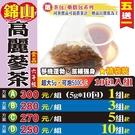 【韓國高麗蔘茶▶10入】買5送1║韓國人參茶 沖泡蔘茶║滋補調養 補氣 養生沖泡茶包 快速出味
