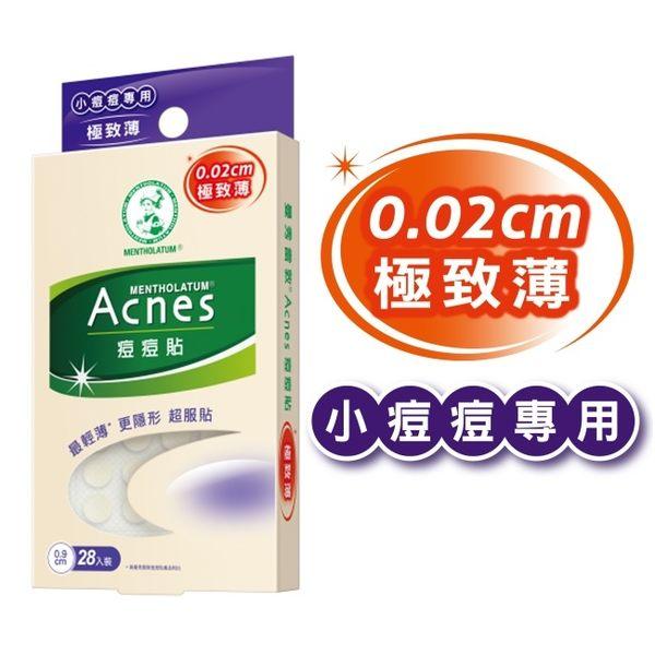Acnes痘痘貼-極致薄 小痘痘專用28入