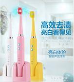 成人聲波電動牙刷軟毛充電式家用情侶款自動牙刷  朵拉朵衣櫥