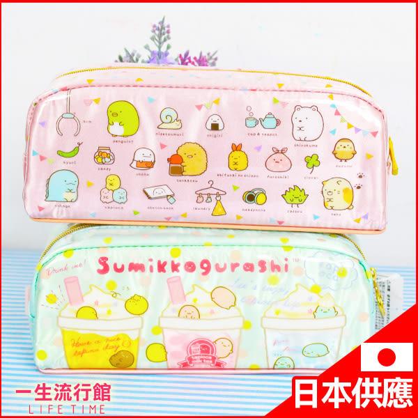 《日貨》角落生物  正版 卡通 兒童 閃亮方型 鉛筆袋 化妝包 鉛筆盒 文具 C01705