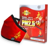 PYX 康盾抗菌防霾口罩-大甲媽祖限量版 (S/M/L)