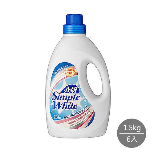 【衣研】消臭抗菌超濃縮洗衣精1.5kg*6瓶