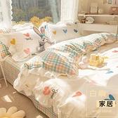 床上四件套純棉夏季床單被套三件套床笠【白嶼家居】