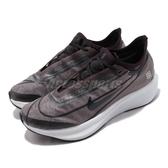 Nike 慢跑鞋 Wmns Zoom Fly 3 PRNT PRM 黑 藍 女鞋 運動鞋 【PUMP306】 BV7756-001
