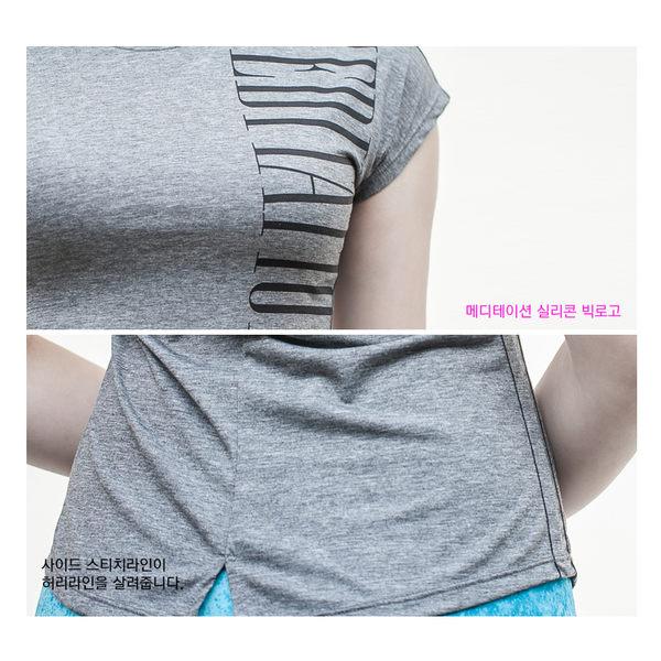 韓國健身瑜伽服上衣短袖女春夏健身房運動服跑步訓練速乾衣   - jrh002