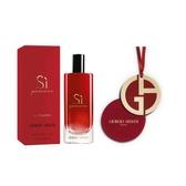 Giorgio Armani 亞曼尼經典紅(SI FIORI淡香精15ML+紅絲絨吊飾鏡)