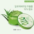 ●魅力十足● Nature Republic 92%蘆薈補水修護保濕凝膠300ml 蘆薈膠