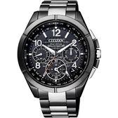 CITIZEN  宇宙報時站衛星對時腕錶-CC9075-52E