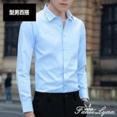 白襯衫男長袖潮流商務修身韓版寸衫上班正裝青年工裝免燙男士襯衣 范思蓮恩