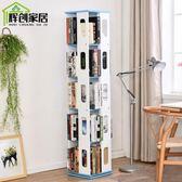 360度創意兒童書架簡約現代旋轉書架落地簡易學生書櫃轉角置物架