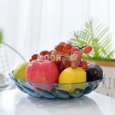 創意水果盤客廳家用糖果盆水晶透明茶幾塑料干果盤子簡約歐式果盤
