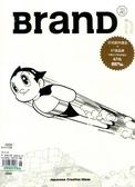 BranD(中文版)第46期