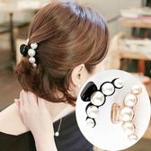 【TwinS伯澄】《大珍珠抓夾/髮夾/鯊魚夾》氣質韓版簡約飾品髮式