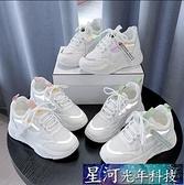 增高鞋 老爹運動鞋女鞋季新款休閒百搭厚底內增高小白運動鞋子 星河光年