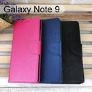 金絲皮套 Samsung Galaxy Note 9 (6.4吋) 多夾層 抗污