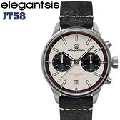 【萬年鐘錶】elegantsis 復古風格 自由奔放  碼錶計時 不鏽鋼殼 白色 42mm ELJT58QS-6W04LC