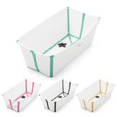 丹麥 Stokke Flexi Bath 摺疊感溫浴盆(6色可選)~總代理公司貨