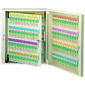 TA TA 密碼鎖 160支鑰匙箱 /個 NK-160