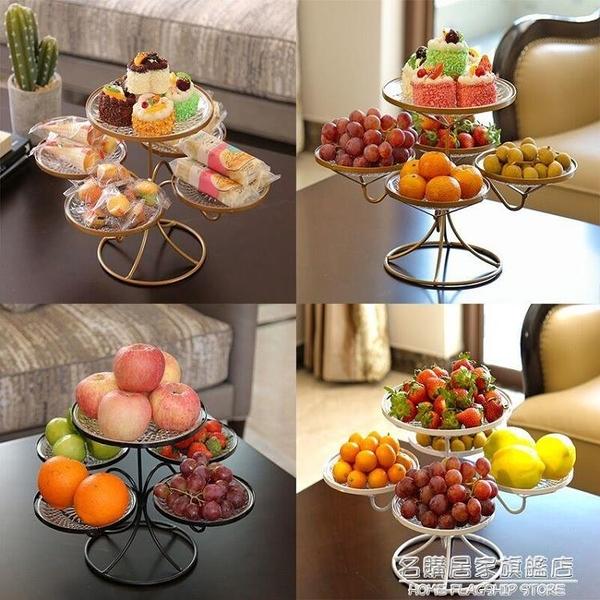 網紅水果盤客廳創意家用果盤茶幾糖果盤歐式多層拼盤北歐風格現代 NMS名購新品