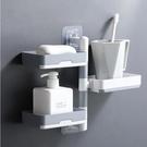 肥皂架 可旋轉肥皂盒壁掛式免打孔可瀝水衛生間浴室置物香皂架歐式雙三層【快速出貨八折鉅惠】