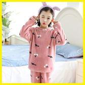 【春季上新】 女童秋冬季寶寶珊瑚絨女孩家居服兒童法蘭絨小孩加厚款睡衣套裝冬