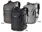 【百諾】BENRO 雙肩攝影背包遊俠系列 Ranger pro 500N 防潑水 黑/淺灰/深灰