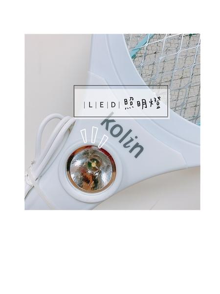 (現貨)歌林18650鋰電池三層電蚊拍 KEM-DL10