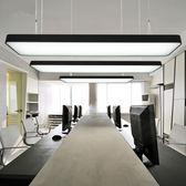 長條型LED辦公室吊燈長方形吊線燈簡約時尚圓角吸頂燈商場寫字樓