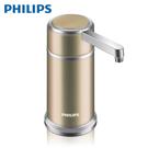 [Philips 飛利浦]超濾櫥上型淨水器 WP3884/00【現貨供應中】