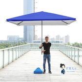 戶外遮陽傘 戶外太陽傘遮陽傘大雨傘擺攤傘商用超大號大型雨棚庭院四方地攤傘T 2色