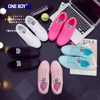 『 One Boy 』【R5266】街潮究極定番流線氣墊情侶運動休閒鞋