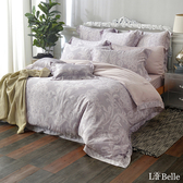 義大利La Belle《皇家典範》加大天絲防蹣抗菌吸濕排汗兩用被床包組