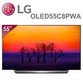 ★限台北/新北市銷售  LG樂金 55型 OLED 4K 智慧連網電視 OLED55C8PWA  (含基本安裝)