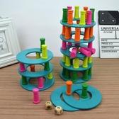 平衡積木游戲1-2-3周歲寶寶兒童早教益智玩具男女孩4-6歲開發智力