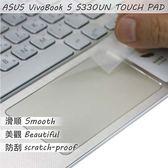 【Ezstick】ASUS S330 S330UN TOUCH PAD 觸控板 保護貼