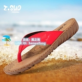 拖鞋 人字拖室外百搭女夏季時尚涼拖鞋牛筋底防滑夾腳夾腳拖【風之海】