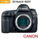 Canon EOS 5D Mark IV 單機身*(中文平輸)-