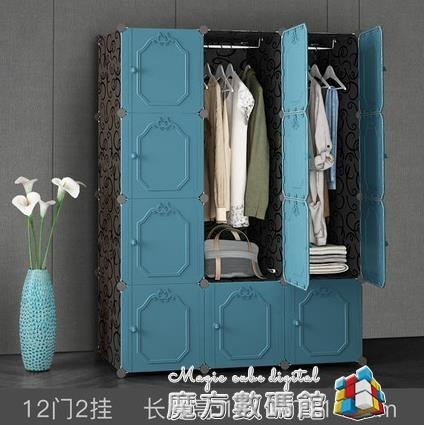 收納櫃子儲物櫃加厚整理衣櫥塑料自由組合寶寶小孩嬰兒童簡易衣櫃 魔方