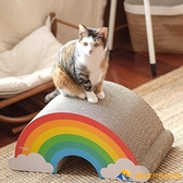 彩虹云貓抓板大型磨爪貓咪卡通爬架瓦楞紙【勇敢者戶外】