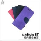 MIUI 紅米Note 8T 經典 皮套 手機殼 翻蓋 保護套 簡單 方便 素色 插卡 磁扣 手機套 保護殼
