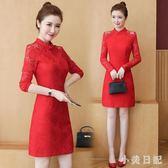 大紅色連身裙早秋季小個子顯瘦顯高短款包臀旗袍改良版氣質短裙 XN3626『小美日記』